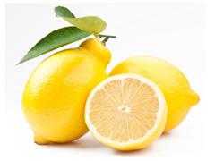 アロマオイル レモン