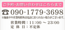 新宿 フェイシャル マッサージ 女性専用リラクゼーション|予約ページ