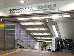 道順1/新宿・代々木・初台のアロマオイルを使った女性専用リラクゼーション・マッサージサロン